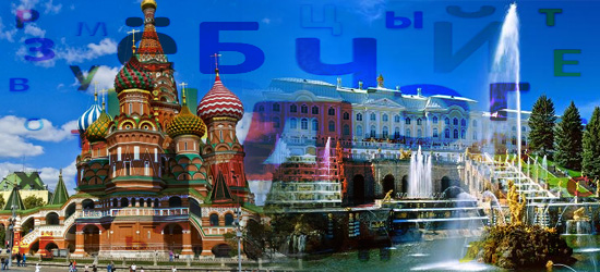 viaje a Rusia imperial con nuestra agencia de viajes Valencia